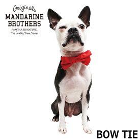 犬 アクセサリー 蝶ネクタイ 犬用 ネクタイ 首輪 チワワ トイプードル ミニチュアダックス フレブル 小型犬 MandarineBrothers.BowTie