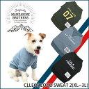 犬 服 トレーナー ドッグウェア 中型犬 大型犬【犬 洋服】MandarineBrothers/CollegeLogoSweat2(XL〜3L)