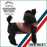 【先行予約】ドッグウェア犬の服Tシャツノースリーブ薄手MANDARINEBROTHERS/BasicCrewNeckT
