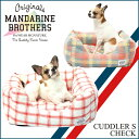 【送料無料】犬 ベッド ペットベッド ドッグベッド ペット マット 小型犬 ペットソファ カドラー チェック 生地/MANDARINE BROTHERS.CUD...