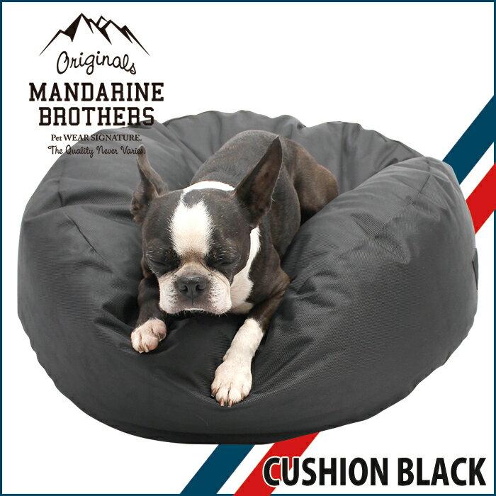 【今なら半額】【犬 クッション】犬 ベッド ペットベッド ビーズクッション ソファ ペット マット 小型犬 ペットソファ カドラー キャンバス生地 MANDARINE BROTHERS.CUSHION