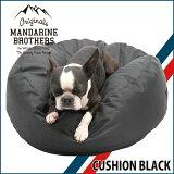 【犬クッション】犬ベッドペットベッドビーズクッションソファペットマット小型犬ペットソファカドラーキャンバス生地MANDARINEBROTHERS.CUSHION