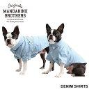 ドッグウェア 犬の服 犬 服 春 夏 チワワ、ダックス、トイプードル等MandarineBros.DENIM SHIRTS