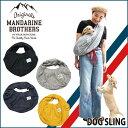 【犬 キャリーバッグ】キャリーバッグ トート キャリー スリングバッグ 携帯 スリング 犬 MANDARINE BROTHERS/NEW DOG SLING