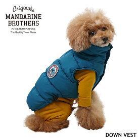 【犬 ジャケット】服 冬 ダウンベスト ベスト 小型犬 中型犬 おしゃれ MandarineBrothers/DownVest(XS〜L)