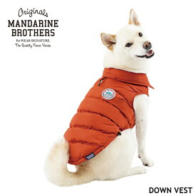 【犬 ジャケット】服 冬 ダウンベスト ベスト 小型犬 中型犬 おしゃれ MandarineBrothers/DownVest(XL,XXL)
