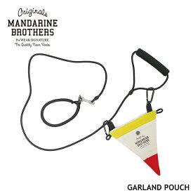 ポーチ 小物入れ お散歩 ガーランド MANDARINE BROTHERS/GarlandPouch
