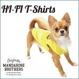 【予約販売】Tシャツ【ドッグウェア】【犬の服】【犬服】【春】【夏】【クール】【メッシュ】【チワワ、ダックス、トイプードル】MandarineBros.Hi-fiT-Shirts