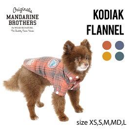 犬 服 シャツ ネルシャツ チェック ドッグウェア 犬の服 タートルネック 秋 冬 MANDARINE BROTHERS/KODIAK FLANNEL(XS〜L)