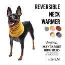 犬 ネックウォーマー スヌード 耳保護 防寒 おしゃれ 秋 冬 たれ耳 ギフト MANDARINE BROTHERS ReversibleNeck(S,M)