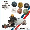 犬のおもちゃ/犬用おもちゃ/ラテックス(ラバートーイ)/超小型犬・小型犬用/犬用品・犬/ペット・ペットグッズ・ペット用品/オモチャ/野球ボール/犬用おもちゃ/ボール/LatexLemonBall