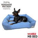 残りわずか【犬 ベッド】ドッグベッド カドラー デニム MANDARINE BROTHERS.MB BED