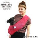 【犬 キャリーバッグ】スリング コンパクト メッシュ バッグ チワワ トイプー 抱っこ 携帯 犬 帰省 旅行 おしゃれ MAN…