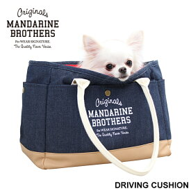 【小型犬 キャリーバッグ】チワワ ヨーキー キャリーバッグ パピー 小型犬 帰省 旅行 キャリーバック MandarineBrothers/MiniCarryBag-NewColor-