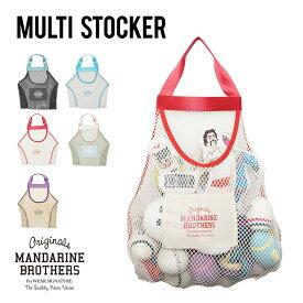 犬 メッシュバッグ おもちゃ入れ 玩具 バッグ 収納 小物入れ 雑貨 プレゼント用バッグ ペット ペットグッズ MANDARINE BROTHERS/Multi Stocker