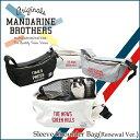 犬 スリング キャリーバッグ スリング ドッグスリング チワワ トイプードル 小型犬 猫 MANDARINE BROTHERS/SleeveShoulderBa...