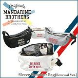 犬スリングバッグキャリーバッグドッグスリング小型犬MANDARINEBROTHERS/SleeveShoulderBag