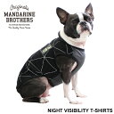 夜間のお散歩に ドッグウェア 犬の服 犬 服 春 夏 チワワ、ダックス、トイプードル等MandarineBros.Night Visibility …