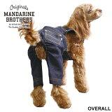 オーバーオールドッグウェア犬の服犬服春夏チワワ、トイプードル等MandarineBros.OVERALL