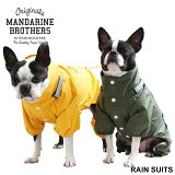 犬レインコート【ドッグウェア】【犬の服】【犬服】【雨】【透湿】【撥水】【チワワ、ダックス、トイプードル】MandarineBros.RainSuits