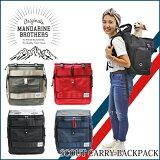 【新色登場】犬リュックキャリーキャリーバッグバックパックキャリーケースリュックサックペット旅行/MANDARINEBROTHERSScoutCarryBackpack