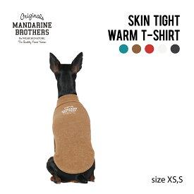 犬 服 タイト Tシャツ 発熱 保温 冬服 スキンタイトウォームティーシャツ MANDARINE BROTHERS / SKIN TIGHT WARM T-SHIRTS(XS・S)スキンタイトウォームティーシャツ