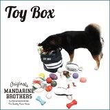 【予約販売】犬おもちゃ犬用おもちゃ収納BOXトイボックスオモチャおもちゃ新作MandarineBrothers/ToyBox