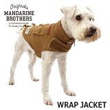 【新商品】ドッグウェア犬の服ニットセータータートルネックモックネック秋冬MANDARINEBROTHERS/WRAPJACKET