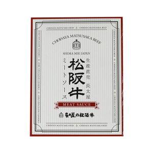 松阪牛ミートソース(レトルト)