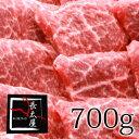松阪牛とうがらし焼肉【700g】【RCP】