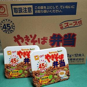 東洋水産マルちゃん焼きそば弁当 (24個)