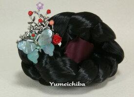 韓国コチNo77 螺鈿蝶と珊瑚かんざしコチ・ブルー■cochi-77-s【ギフト】【お土産】