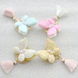 蝶のタッセルブローチ■korunpin-34-s【ギフト】【お土産】