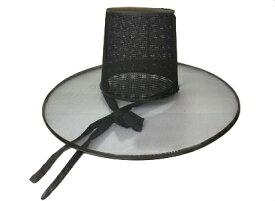 韓国伝統笠子帽(カッ)■katsu-2-s