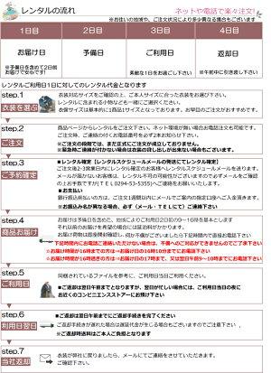 417_チマチョゴリレンタル韓服化繊_バスト80〜90cm_身長+靴高さ167〜170cm