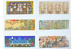 韓国民画アートカード2■artcard-2-s【ギフト】【お土産】
