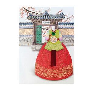 韓国 メッセージカード (韓服 )チマチョゴリ1■messagecard-ft225-1-s【ギフト】【お土産】