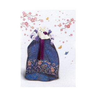韓国 メッセージカード (韓服 )チマチョゴリ4■messagecard-ft225-4-s【ギフト】【お土産】