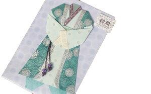 韓国 メッセージカード (パジチョゴリ・緑)■messagecard-44-s【ギフト】【お土産】