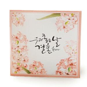韓国結婚式招待状 (カサブランカ) 10枚1セット■messagecard-fw-2b-s【ギフト】【お土産】