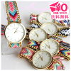 FRAGOLA Misanga Watch Tokima = chain ladies gold tropical summer tricolore watch =