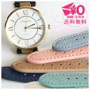 スモーキーカラー ビッグフェイス ベルト 腕時計 = メール便送料無料 レディース デイリー シンプル フェミニン …