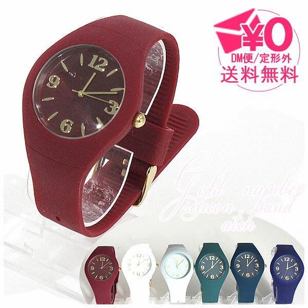 【メール便送料無料】フィールドワーク ST122マフィン シリコンバンド 腕時計 Fieldwork