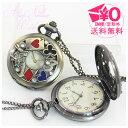【メール便送料無料】fOLLOW フォロー E09015A-8 懐中時計 不思議の国のアリス 時計うさぎ