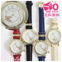 腕時計 ローリングうさぎ = メール便送料無料 レディース キャラクター 腕時計 トキマ C07915A =