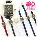 ー 定形外郵便送料無料 ー フィールドワーク 腕時計 プチスクエア ウォッチ QKS113 ツヤーン