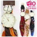 腕時計 スカーフ ブレスレット ウォッチ =メール便送料無料 パサージュ ミニョン 時計 a02817s ビッグフェイス tokim…