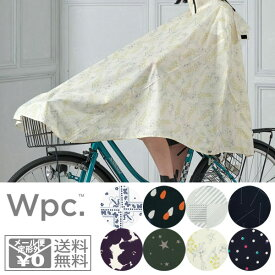 定形外送料無料 Wpc チャリーポンポン CPP02 自転車用 レインウェア 雨具 カッパ レインコート レインポンチョ