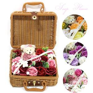 Q-FLA フラワーピクニックバッグ くま ソープフラワー 入浴剤 プレゼント ボックス ギフト 写真立て 女性 おしゃれ 花 インテリア 退職祝 結婚祝い クマ 熊