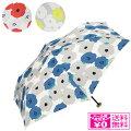 【70代母に】母の日のプレゼントに。折り畳みの花柄日傘のおすすめをおしえて